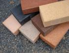 安徽合肥厂家供应陶土烧结砖透水砖草坪砖