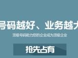 武汉武昌400电话开通,武昌企业开通400电话资费