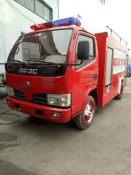 多用途水灌消防车 规格齐全 厂家生产 低价销售