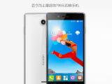 IOCEAN 欧盛 X7HD版四核5寸安卓智能手机