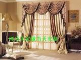 亦庄定做窗帘亦庄定做防紫外线遮光窗帘大兴办公窗帘定做遮光窗帘