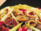 中式快餐快天下大食堂加盟