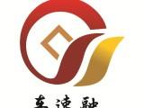 邢台-二手车贷款加盟,SP平台 提供