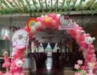 彩色气球布置,婚庆 典礼 开业,大型活动布置