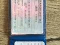 马自达 323 2002款 海南马自达323 1.8L SDX