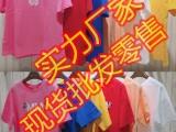 河北领头雁显瘦百搭款短袖T恤简约休闲学院风批发零售