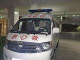 佛山顺德江门中山危重病人转运外省的救护车出租