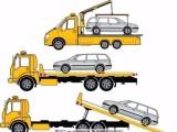 保亭本地拖車救援價格多少丨保亭24小時補胎搭電收費標準