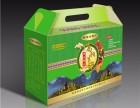 成都食品包装印刷公司三层瓦楞纸手提纸礼盒