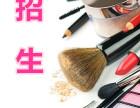 色彩时代化妆纹绣培训 4月22号召开化妆美甲公开课