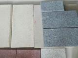 透水砖的优势有哪些?