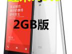 红米Note手机 5.5寸 移动4G 四核手机 1300W像素 厂家直销 增强版