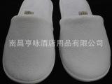高密度珊瑚绒拖鞋洗水标印花一次性用品加工生产厂家低价批发拖鞋