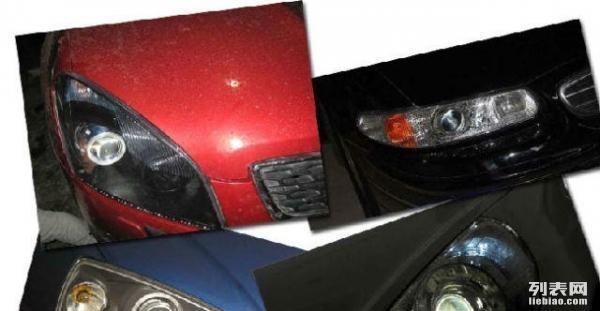 汽车大灯改装 加装透镜 改装LED灯泡改装氙气灯泡高清图片