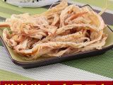 酷香 休闲食品碳烤鱿鱼条 水产零食手撕鱿鱼丝批发厂家淘宝招商