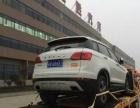 国四国五蓝牌黄牌一拖二清障车道路救援车平板拖车惊爆价