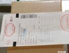 小米 小米Note 正品发票 在保修期内