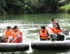 杭州大奇山森林公园+巴比松庄园+桐庐山水农家二日游