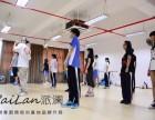南山暑假街舞培训机构