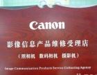 专业维修数码相机,摄像机,单反镜头
