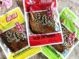 南湖蛋白素肉 豆腐干   1袋*5斤