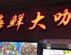 亚龙湾美食商业街广场档口招租地理位置优越 客源充足