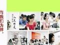去日本留学,还是现代教育值得信赖!