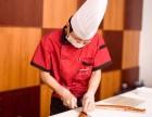 加盟唐小主创意寿司赚钱吗 加盟费多少 加盟电话多少