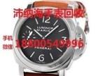扬州二手卡地亚手表回收实体店请问哪家给出的价格高