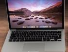 APPLE深圳苹果笔记本电脑维修都有哪些家