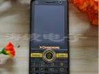 长动力GL-888 语音王直板机 超长待机老人手机 大字体大屏TV手机