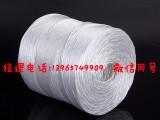 打包绳秸秆自动捡拾打捆机专用打捆绳捆草绳生产厂家安徽省