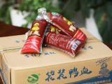 潍坊哪里有供应价格优惠的鸭血 袋装鸭血批发价格