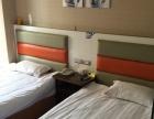 酒店式单身公寓出租