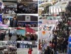 参观展位/商务考察申请2019年朝鲜国际商品展览会