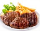 Steaking食间牛排馆加盟开店要投资多少钱