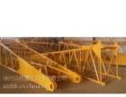 履带吊吊臂制造及维修