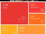 郑州餐饮管理软件,点餐软件,旗鱼点餐