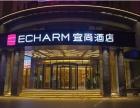 独栋带院1500平5.5直租 国内五强东呈国际酒店集团