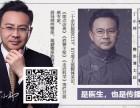 上海注射物生長因子取出收費 丁小邦博士取出