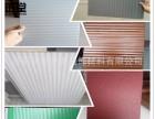 建筑外墙保温材料金属雕花板