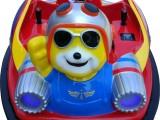 糖果熊新款双向可控碰碰车,无刷电机可控速度,双电瓶,一键返程