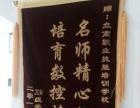 温州UG培训模具设计数控编程培训