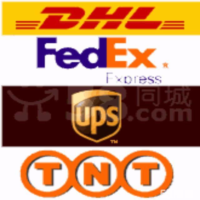 全球DHL快递,全球DHL国际快递DHL国际物流