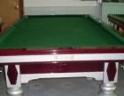 台球厅专业设计,台球桌厂家直销价格台球桌