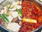 重庆火锅为什么能在餐饮行业中独树一帜 哪家餐饮培训机构更好