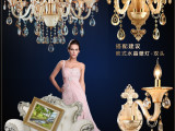 欧式现代简约led卧室水晶灯吊灯客厅卧室餐厅灯餐厅吊灯