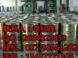 十六醇湖北武汉生产厂家 十六醇厂家直销