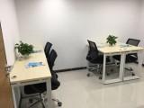 本物业天河区小型办公室注册地址出租,正规的租赁合同等场地资料
