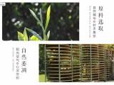 茶立购之品品香十二年陈贡眉老白茶